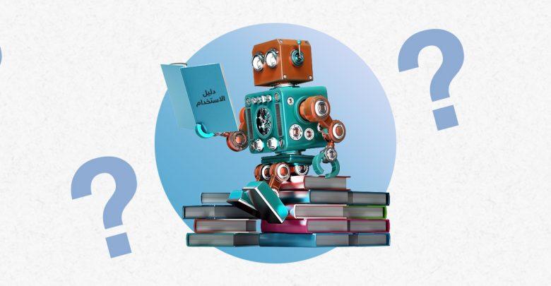 روبوتات الدردشة